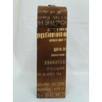 Μπουκαλοθήκη YP420298