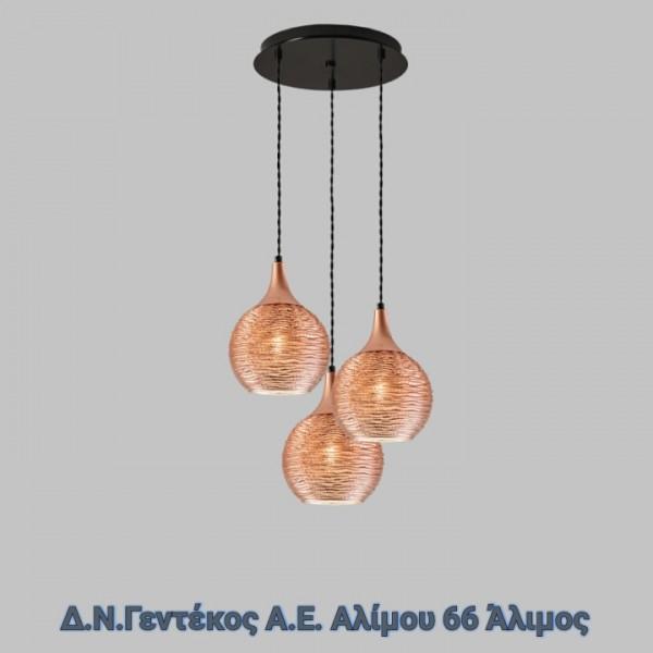 Πολύφωτο φωτιστικό NGV-3089500
